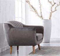 כורסא מעוצבת בעיצוב רטרו עם ריפוד בד קטיפה נעים למגע דגם רותם HOME DECOR