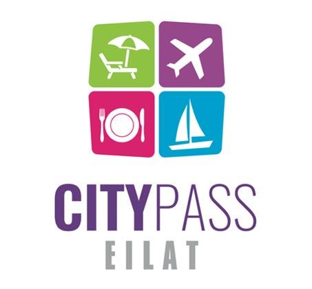 Citypass כרטיס ההטבות לנופשים באילת המקנה עד 20% הנחה במגוון מסעדות ועוד + אטרקציה בשווי הכרטיס