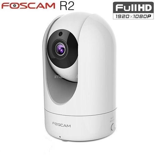 מצלמת אבטחה IP אלחוטית 1080P P2P FULL HD