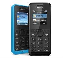טלפון סלולרי 105 Nokia נוקיה 1.45 אינץ'