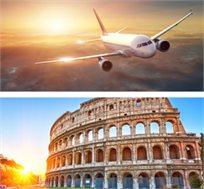 טיסה הלוך חזור לרומא רק בכ-$191*