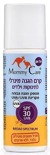 Mommy Care Sun Cream