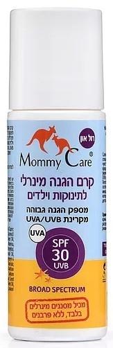 Mommy Care Sun Cream
