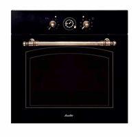 תנור בישול ואפייה מולטי סיסטם בעיצוב RETRO נפח תא 65.5 ליטר Sauter דגם SAI 1078