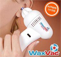 """להיט מארה""""ב! מכשיר EAR CLEANER לניקוי וייבוש יעיל ועדין של האוזן, מתאים גם לילדים ולתינוקות!"""