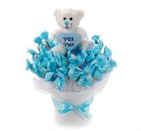 Baby boy! זר מתוק מפרליני שוקולד בתוך כלי חרס כולל דובי מתנה מושלמת ללידת בן