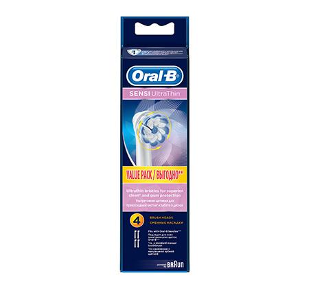 4 ראשים סנסטיב למברשת שיניים חשמלית אוראל בי