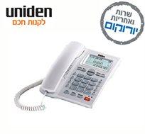 טלפון שולחני AS-5412 עם צג שיחה מזוהה ודיבורית מבית Uniden
