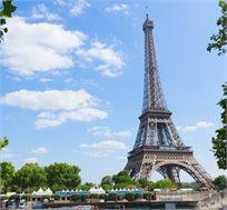 טיסות לפריז עם חברת 'Aegean' בחודשים נובמבר עד מרץ רק בכ-$199*