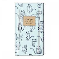 יומן שבועי 9X17- אמילי וויקס חתולים
