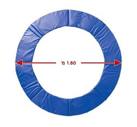 כיסוי קפיצים לטרמפולינה 1.8 מ' (6 פיט)