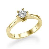 """טבעת אירוסין זהב צהוב """"טיפאני"""" 0.22 קראט בשיבוץ כוכב"""