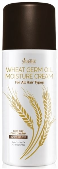 Vitamins Wheat Grem Oil Moisture Cream