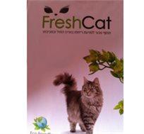תוסף לחול לחתול פרש קט fresh cat