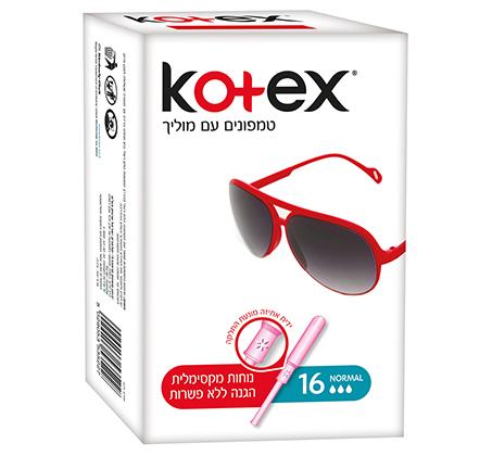 2 חבילות טמפונים קוטקס עם מוליך פלסטיק, 16 יחידות בחבילה, מידות לבחירה Kotex - תמונה 2