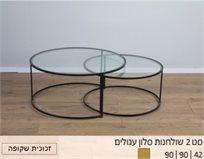 סט 2 שולחנות עגולים מברזל בצבע שחור והפלטה עליונה זכוכית שקופה