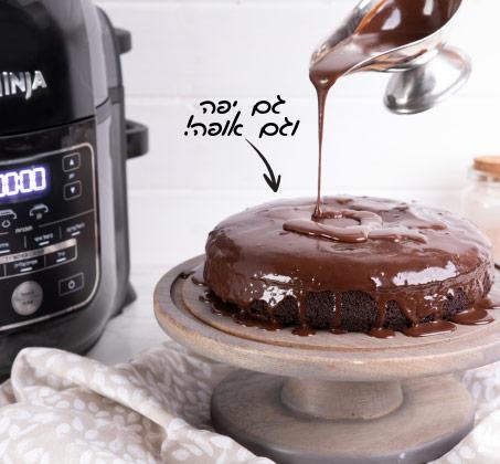 Ninja Foodi-ארוחה שלמה במכשיר אחד -סיר טיגון באוויר חם וסיר לחץ ב70% פחות זמן בישול ו-75% פחות שומן - משלוח חינם - תמונה 10