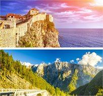 טיול מאורגן ל-8 ימים בקרואטיה-סלובניה החל מכ-$1039*