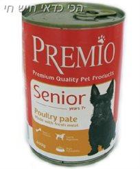 12 שימורים לכלב זקן (סניור) פרימיו PREMIO בטעם עוף