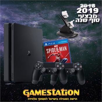 Playstation 4 Ps4 1T Slim Spider-Man חבילה מורחבת!!