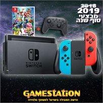 Nintendo Switch נינטנדו סוויץ' חבילת סופר סמאש !!