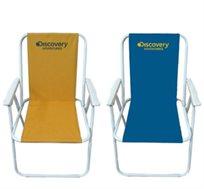 קיץ על החוף! זוג/רביעיית כיסאות מתקפלים וקלים לנשיאה - אידיאלי לפיקניק, לבריכה או לים