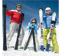 """7 לילות בבולגריה בחנוכה כולל מלון ע""""ב חצי פנסיון, 6 ימי סקי פס, ציוד והדרכה החל מכ-€575* לאדם!"""