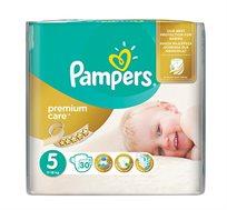 מארז 4 חבילות חיתולים Pampers Premium באריזה חדשה ומוגדלת