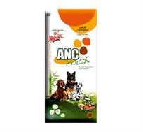 """מזון ANC איי אן סי 9 ק""""ג לכלב רגיש על בסיס כבש ואורז"""