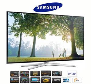 """טלוויזיה """"SAMSUNG LED 55 תלת מימד SMART TV בעברית עם משלוח והתקנה חינם"""