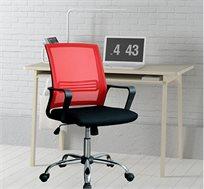 כסא משרדי מעוצב עם משענת רשת ומנגנון הגבהה דגם MANILA