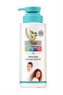 Kamilotract Kid Treatment Shampoo
