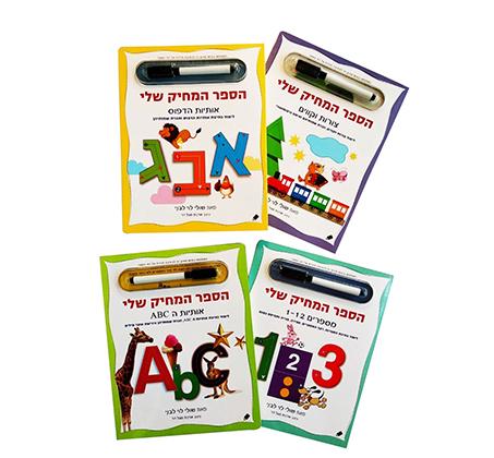 מארז נועם לומדים לכתוב בכיף כולל 4 ספרי לימוד
