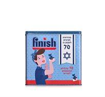 2 מארזי Finish Quantum למדיח המכיל 70 טבליות בקופסה במהדורה חגיגית ליום העצמאות - משלוח חינם