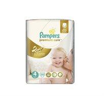 מארז 12 חבילות חיתולים Pampers Premium במידות לבחירה