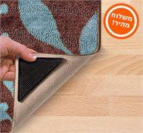 מי הזיז את השטיח שלי? סט 8 מדבקות מייצבות לשטיחים למניעת תזוזה והחלקה, ניתנות לשטיפה חוזרת!
