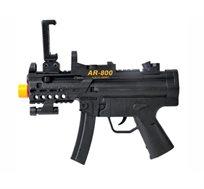 רובה AR המגיע עם אפליקציה לנייד למשחק בתלת מימד ובמציאות רבודה 360 מעלות