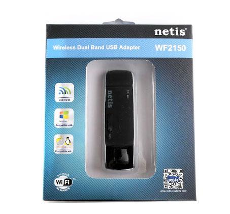 כרטיס רשת אלחוטי NETIS WF2150 מהדור החדש DUAL BAND 5GHZ+2.4GHZ במהירות עד 600MBPS  - תמונה 3