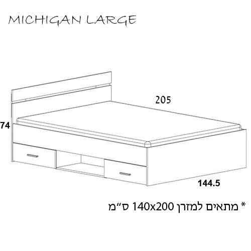 מיטה זוגית עם מגירות ותא אחסון תוצרת צרפת דגם מישיגן HOME DECOR - תמונה 3