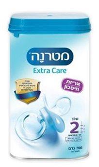 Materna Extra Care