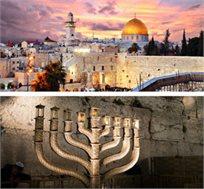 סיורי חנוכיות בעיר הבירה! אירוח במלון קיסר פרמייר ירושלים וארוחת ערב רק ב-₪569