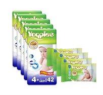 מארז 5 חבילות חיתולי פרימיום Yoppies ו- 4 חבילות מגבוני Yoppies מתנה