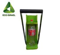 חוסכים מקום בכיף! מכווץ בקבוקים ביתי למחזור בקבוקי פלסטיק משפחתיים, מפחית 90% מנפח הבקבוק