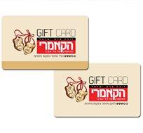 מתנה מקורית לחג מתיאטרון הקאמרי! GIFT CARD לכרטיסים באולם לבחירה חופשית מרפרטואר ההצגות, החל מ-₪199!