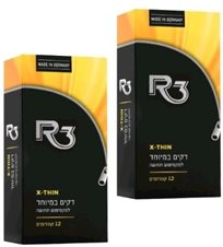 R3 X-Thin